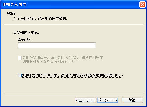 iis6__05.jpg