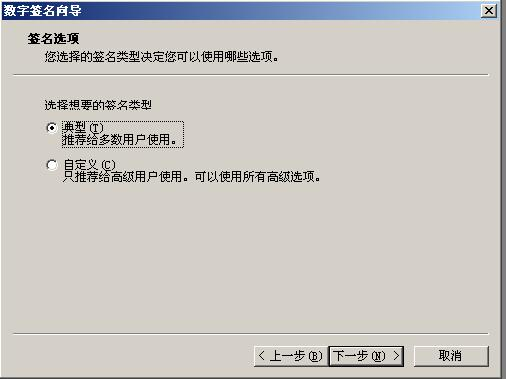 Signcode-02.JPG