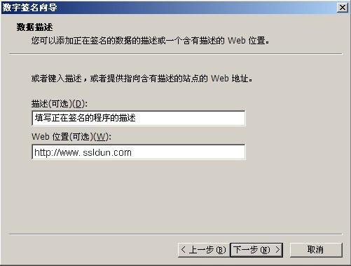 Signcode-04.jpg