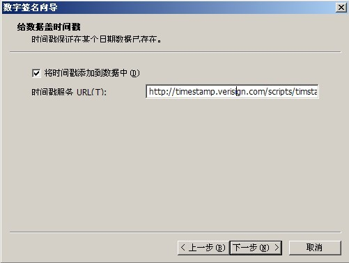 Signcode-05.jpg