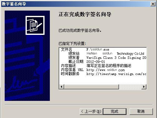 Signcode-06.jpg